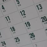 卓上カレンダーを購入するなら便利なものを!選び方のポイントは何?