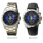 TV復活記念「ルパン三世」の腕時計がカッコいいぞ。その世界観は。