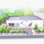「スヌーピー」の美術館ができます、都会なのに落ち着いて楽しめそう。