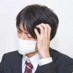 """花粉やウイルスを""""寄せ付けない""""方法があるぞ。"""