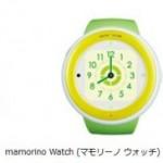 腕時計にしゃべる携帯がauから、とうとう出たぞ!その機能は?