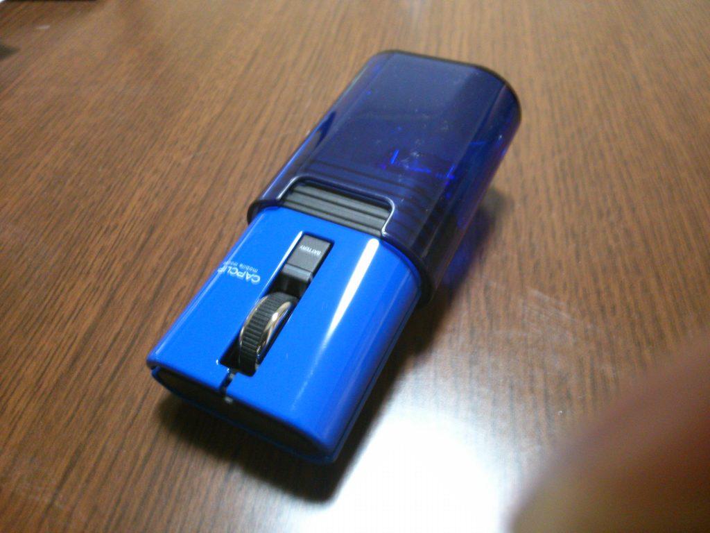 KIMG0064